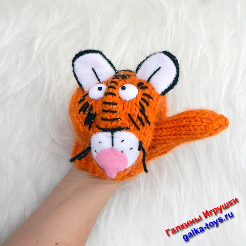 В год Тигра особенно необходимая и памятная вещь!!! Р-р-р-р : ).