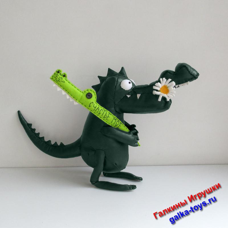 Мягкая игрушка Крокодил с зубами
