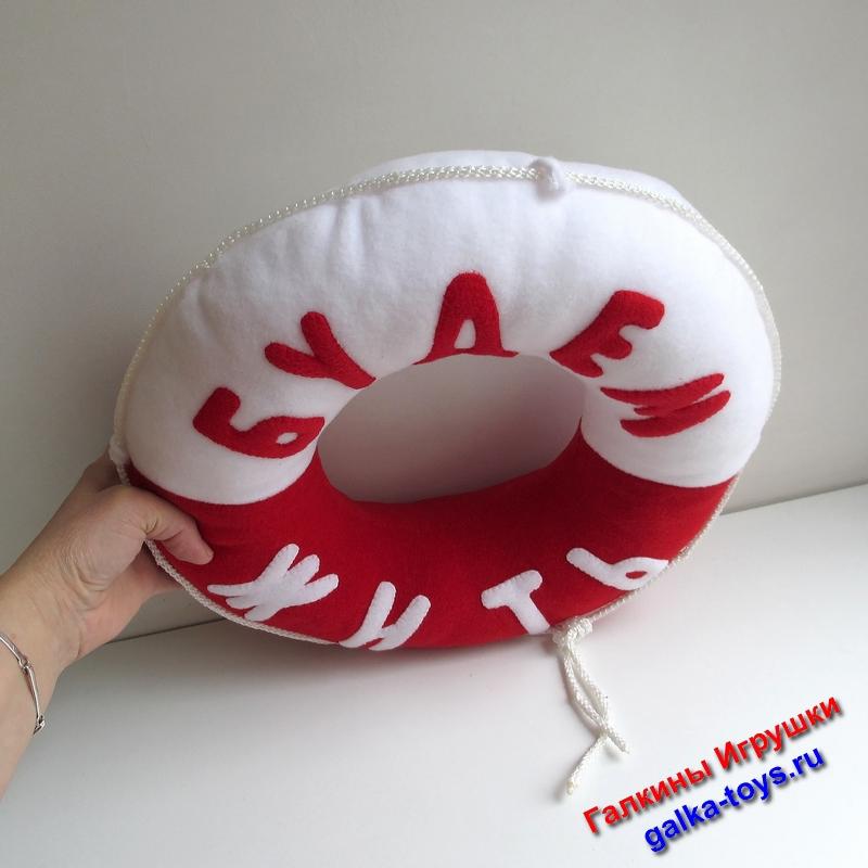 Такую морскую подушечку я уже много раз дарила своим близким и родным людям. В наше непростое время такой подарок с горячим призывом будет ярким и своевременным аксессуаром, мягкой и функциональной подушкой.