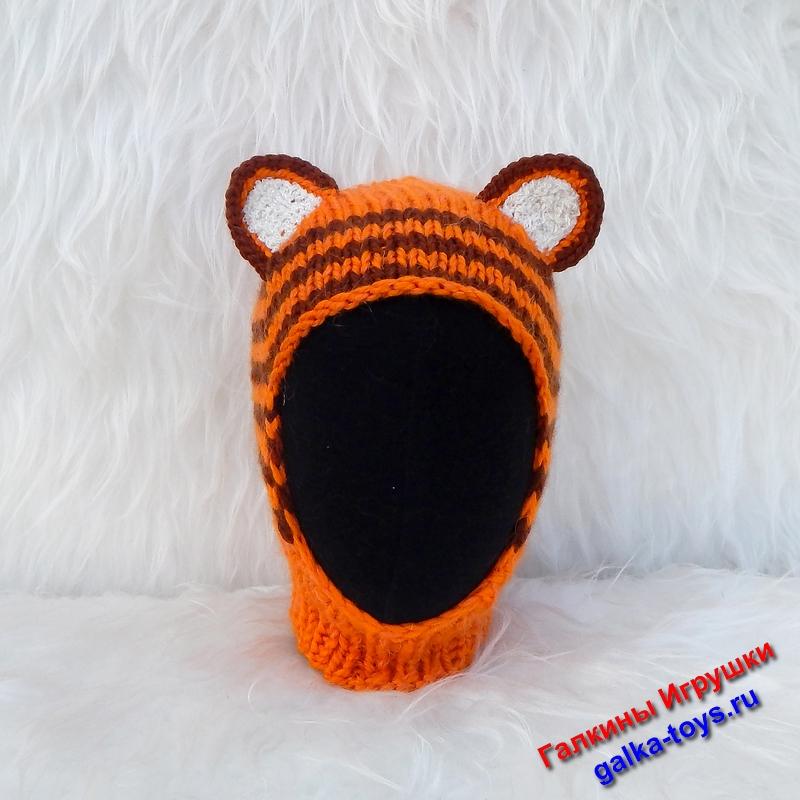 Шапка - Тигренок. Как у настоящего тигра торчат ушки на макушке.