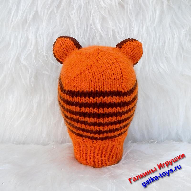 Настоящий тигр смелый и отважный. В такой шапочке ребетенок обретет эти качества.
